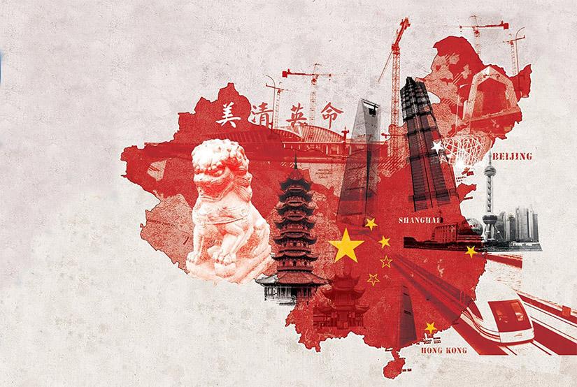 21. Yüzyılın En Büyük Çarpanı: Çin